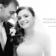 Wedding photographer Artem Elin (WarWaR). Photo of 27.01.2014