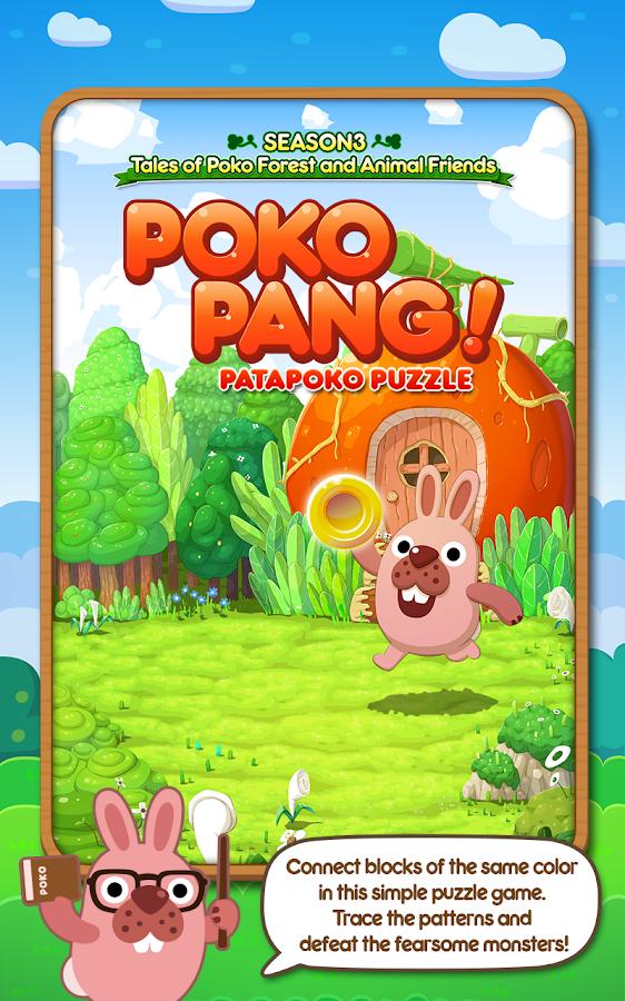 Screenshots of LINE Pokopang for iPhone