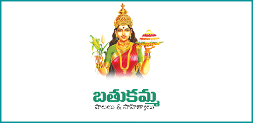 Bathukamma Songs - Apps on Google Play