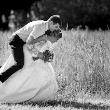 Wedding photographer Aleksandr Kulagin (Aleksfot). Photo of 27.05.2019