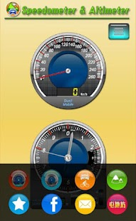 Speedometer and altimeter- screenshot thumbnail