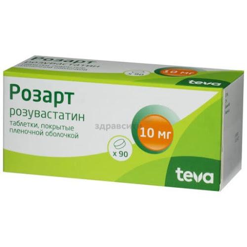 Розарт таблетки п.п.о. 10мг 90 шт.