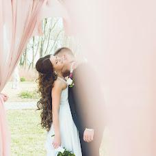Wedding photographer Maksim Pyrikov (Pyrik). Photo of 16.04.2016