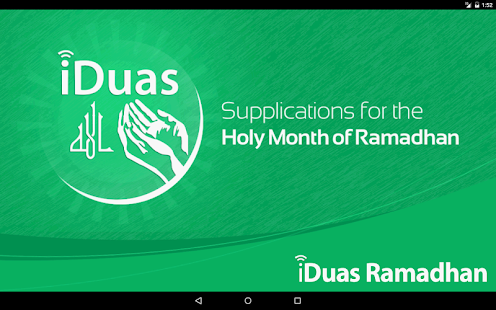 iDuas Ramadhan- screenshot thumbnail