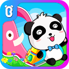 My Kindergarten - Panda Games icon