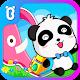 Baby Panda Kindergarten (game)