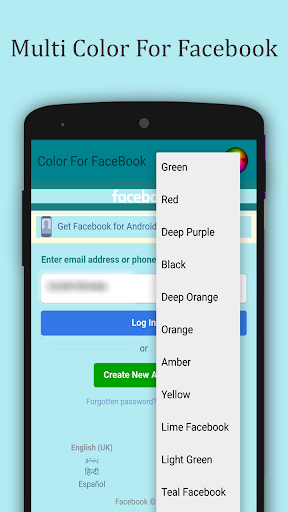 Multi Color For Facebook 1.0 screenshots 4