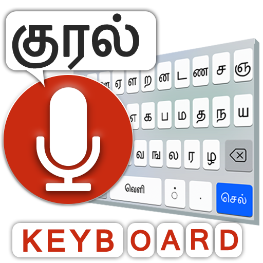 Tamil Voice Typing Keyboard – Speech to Text - Apps on