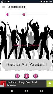 Lebanon Radio- screenshot thumbnail