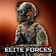 Special Elite Forces Online Multiplayer PVP
