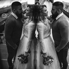 Wedding photographer Aleksandr Samusevich (sashasamusevich). Photo of 07.01.2017