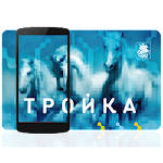 Troika Top Up 3.13.98