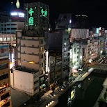 view of my secret rooftop bar in Osaka in Osaka, Osaka, Japan