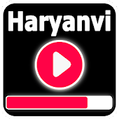 Haryanvi Video Songs : Haryanvi Song Dance Videos