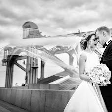 Wedding photographer Marina Kondryuk (FotoMarina). Photo of 16.05.2018