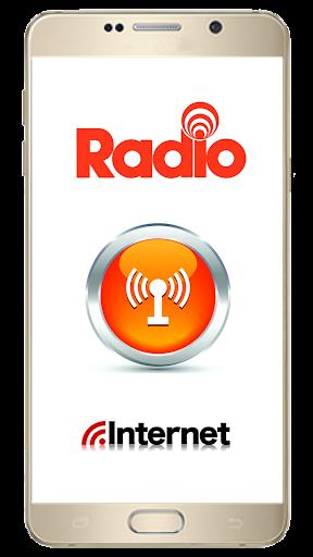 ラジオ・フランス