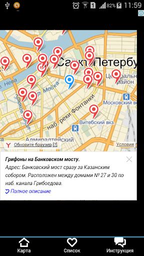счастливые места Петербурга