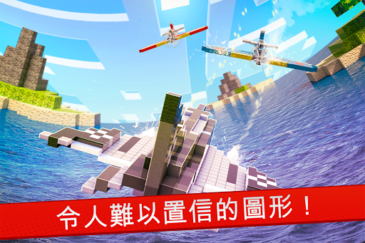 玩免費模擬APP|下載空中军事任务 - 免费的飞机飞行空战战游戏 app不用錢|硬是要APP