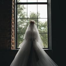 Wedding photographer Aleksandr Gulak (gulak). Photo of 07.08.2018