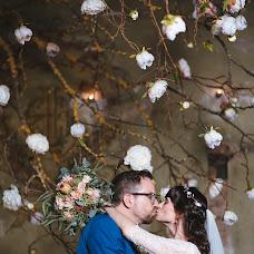 Wedding photographer Lilia Puscas (Lilia). Photo of 18.11.2018