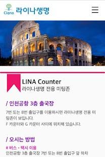 LINA PC - náhled