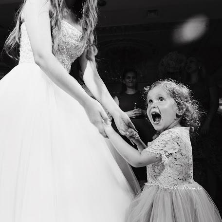 Wedding photographer Eleonora Yanbukhtina (Ella). Photo of 25.11.2017