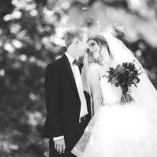 Wedding photographer Alina Procenko (AlinaProtsenko). Photo of 20.03.2018