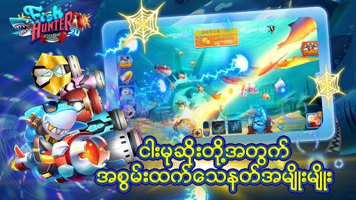 Fish Hunter - KoTaNgar 3D 1.0.13 screenshots 1