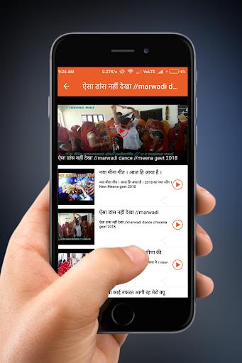 Download Rajasthani Video Songs 2018 Google Play softwares