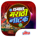 Marathi Natak Videos icon