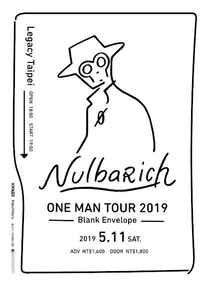 [迷迷演唱會] 東京潮樂新指標 Nulbarich 5月首度台灣個唱