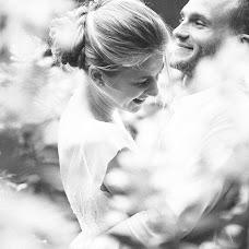 Wedding photographer Tatyana Khotlubey (TanyaKhotlubiei). Photo of 02.07.2018