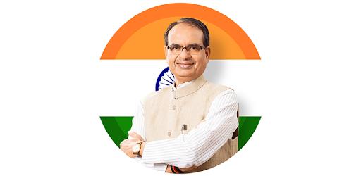 Shivraj Singh Chouhan - Apps on Google Play