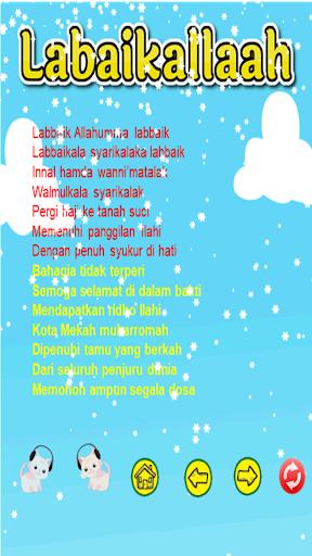 Lagu Sholawat Anak Lengkap 1.0.0 screenshots 7