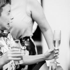 Wedding photographer Nattapol Jaroonsak (DOGLOOKPLANE). Photo of 03.08.2017
