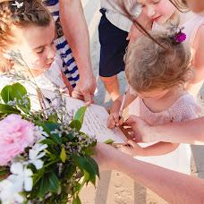 Wedding photographer Anna Ledeneva (ledeneva). Photo of 10.09.2018