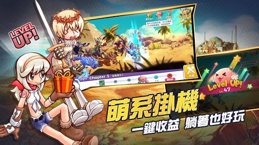 RO仙境傳說:我的戰術 screenshot 11