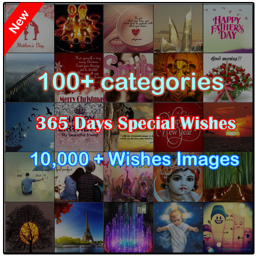 All wishes 365days apps on google play m4hsunfo
