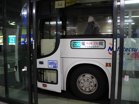西鉄高速バス「フェニックス号」 9905_128