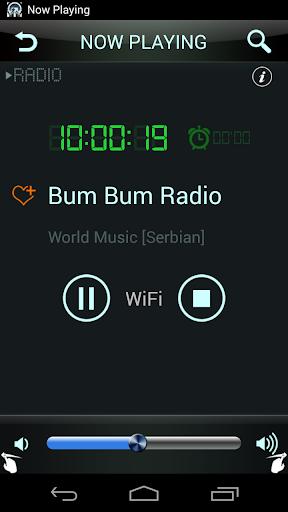 Радио Србија