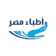 اطباء مصر APK
