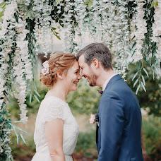 Wedding photographer Afina Efimova (yourphotohistory). Photo of 02.10.2018