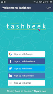 Tashbeek for PC-Windows 7,8,10 and Mac apk screenshot 1