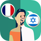 French-Hebrew Translator