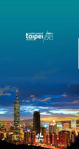 Travel Taipei screenshot 1
