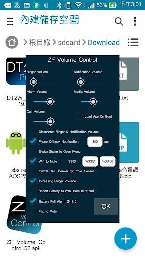 ZF Volume Control