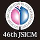 第46回日本集中治療医学会学術集会(jsicm46) APK