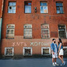 Wedding photographer Gennadiy Podoynicin (grenadin). Photo of 16.07.2016