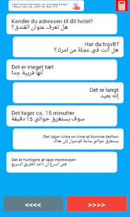 Danish for Lebanon Drivers - náhled