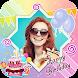 誕生日の願い - カード、フレーム、GIF、ステッカー、歌